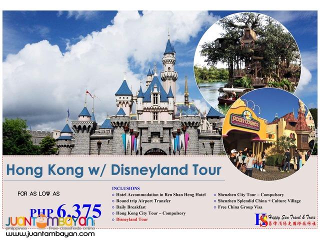 Hong Kong With Disneyland Tour Package Manila Happy Sun