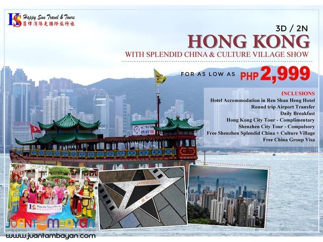 Hong Kong Tour Package Manila Happy Sun Travel Tours Inc