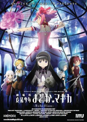Mahou Shojo Madoka Magica the Movie Part III: Rebellion