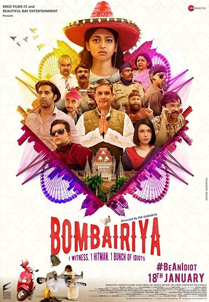 Bombairiya (2019)