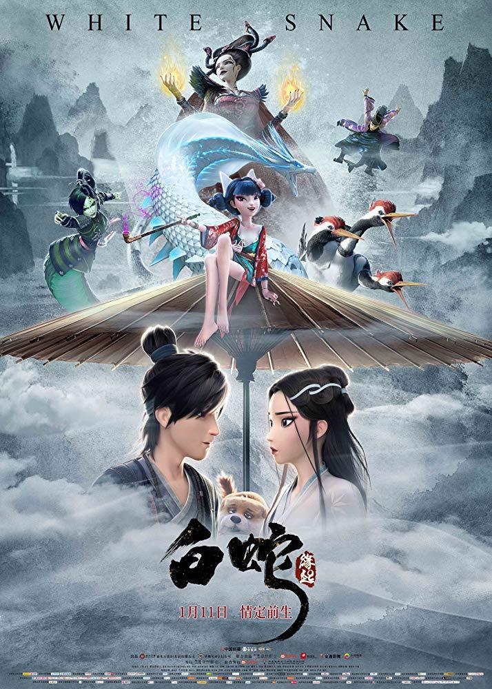 White Snake (Bai she- yuan qi) (2019)