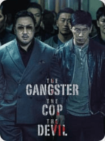 The Gangster, The Cop, The Devil (2019) HD
