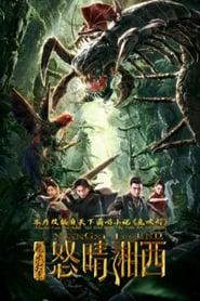 Xiangxi Legend (2019) fhd