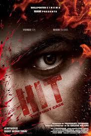 Hit (2020)