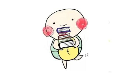 本を安く買う実用的な方法を紹介【節約】