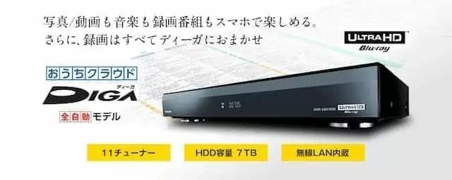 hulu テレビ レコーダー