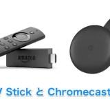 fire tv stick chromecast