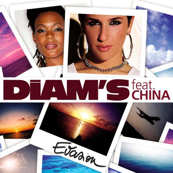 Diams, China Moses - Evasion
