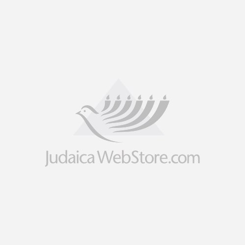 Priestly Blessing Sterling Silver And Gold Mezuzah