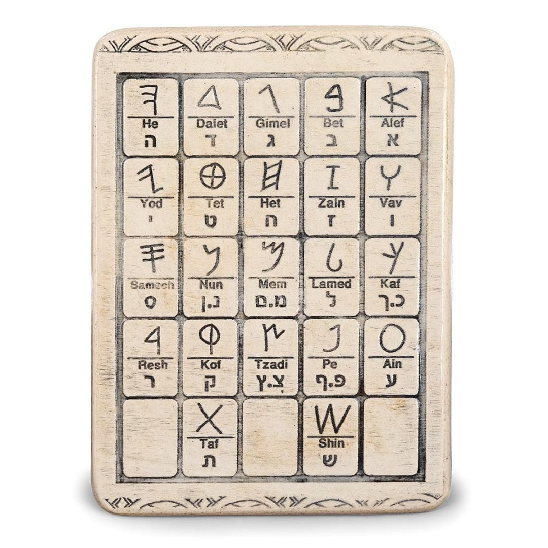 Art In Clay Handmade Ceramic Ancient Hebrew Alphabet