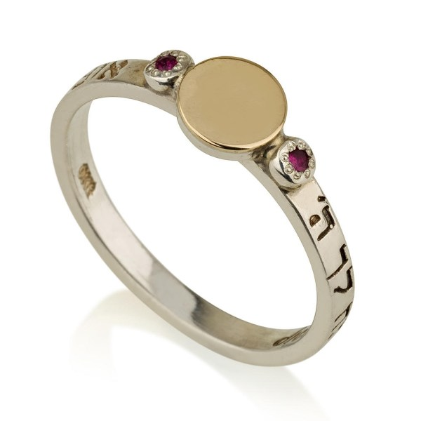 Sterling Silver Yiftach Ring With Gold Disk And Ruby