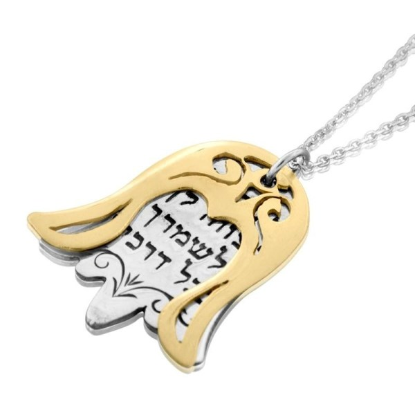 Haari Jewelry Gold And Silver Bell Hamsa Necklace