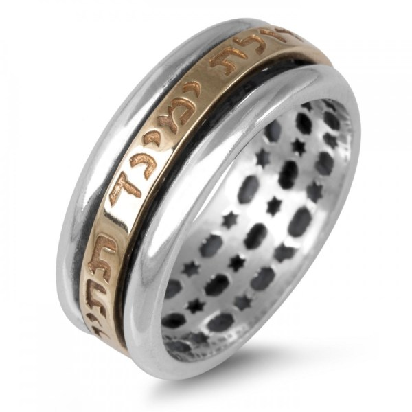 Sterling Silver Ring With 9k Gold Engraved Ana Bekoach