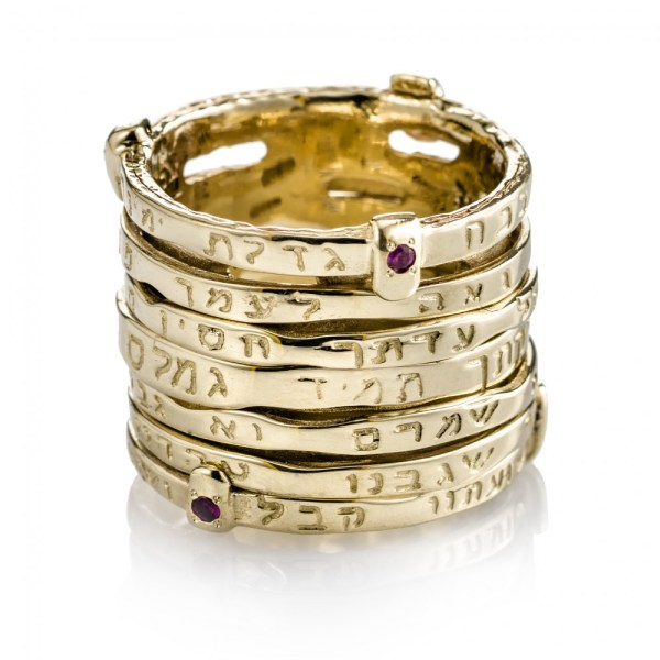 14k Yellow Gold Ana Bekoach Ring With Ruby Stones Jewish