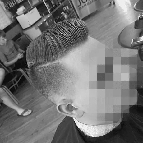 Low-Fade-Pompadour