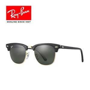 Ray Ban - CLUBMASTER CLASSIC - Men - Sunglasses
