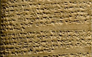 Close up of Hittite cuneiform writing on clay tablet