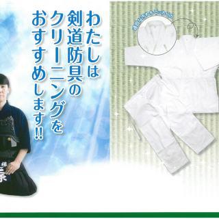 judo, personal hygiene, judo