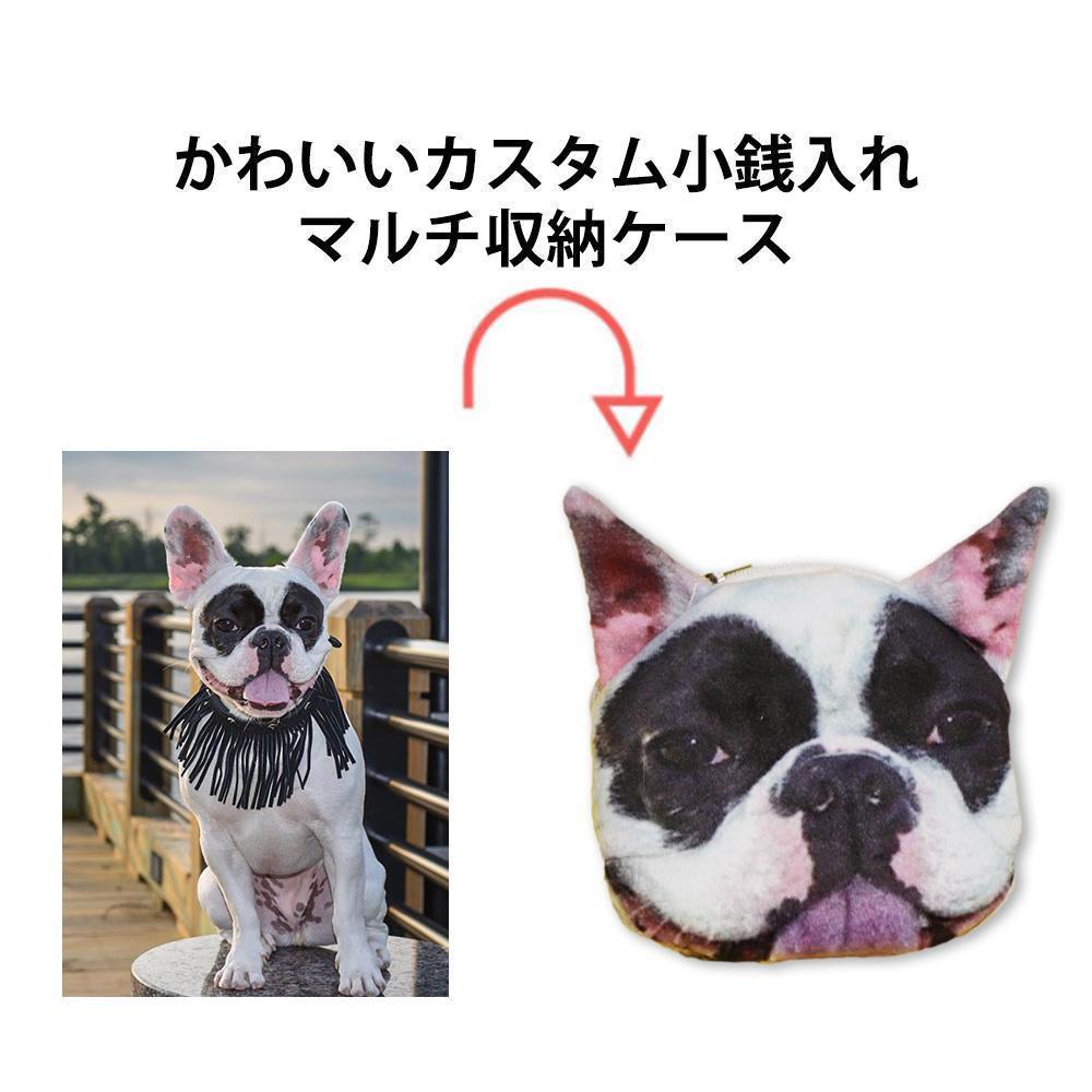 ペット 犬猫ポーチ 財布小銭入れ 写真入りオリジナルコインケース オーダーメイド 帆布