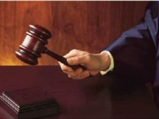 ¿qué es la jurisdicción?