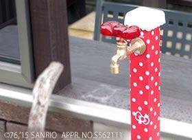 ハローキティ立水栓