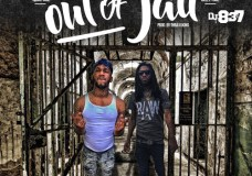 Q Da Fool Feat. GeeTyme – Out Of Jail