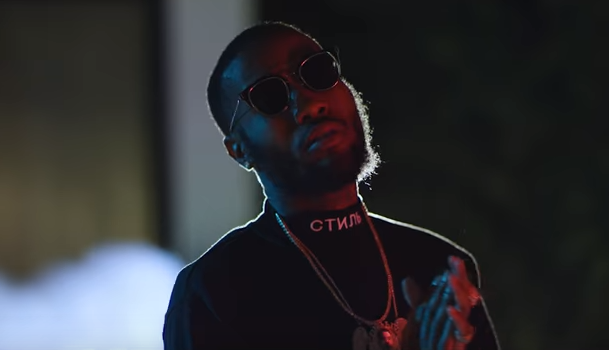 Shy Glizzy – Keep It Goin' (Video)