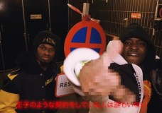 """IDK Feat. Denzel Curry – """"Once Upon A Time Freestyle"""" (Video)"""