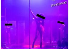 "Mr Jazzy Life Feat. Produca P – ""ShakeShake"""