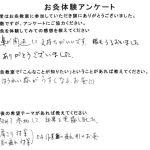 お灸教室01-2