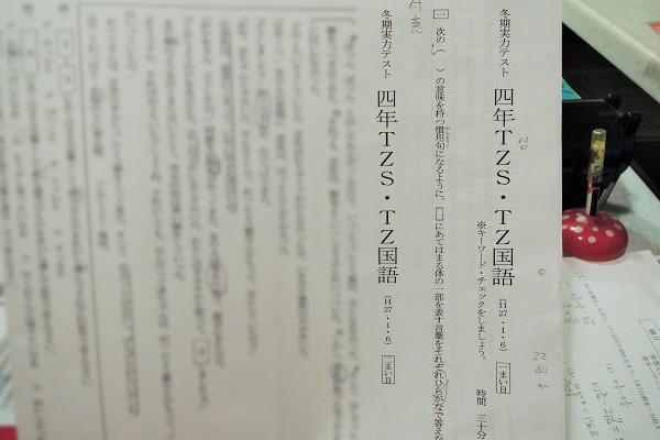 DSCN9680