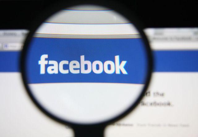 Datos usuarios de Facebook. Gil C / Shutterstock.com