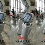 Discusión robots biblioteca