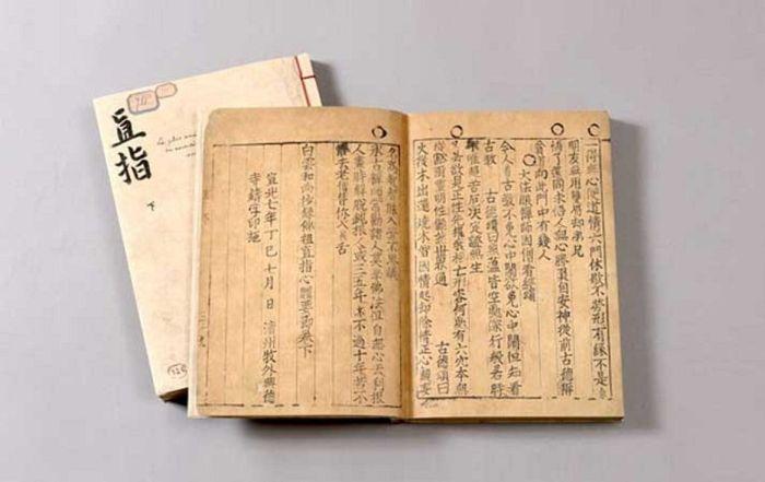 Jikji el primer libro impreso en el mundo