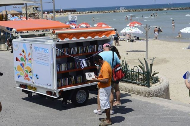 Metzitzim Beach Library