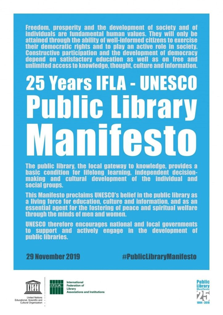 Public Library Manifesto 25th Anniversary Poster