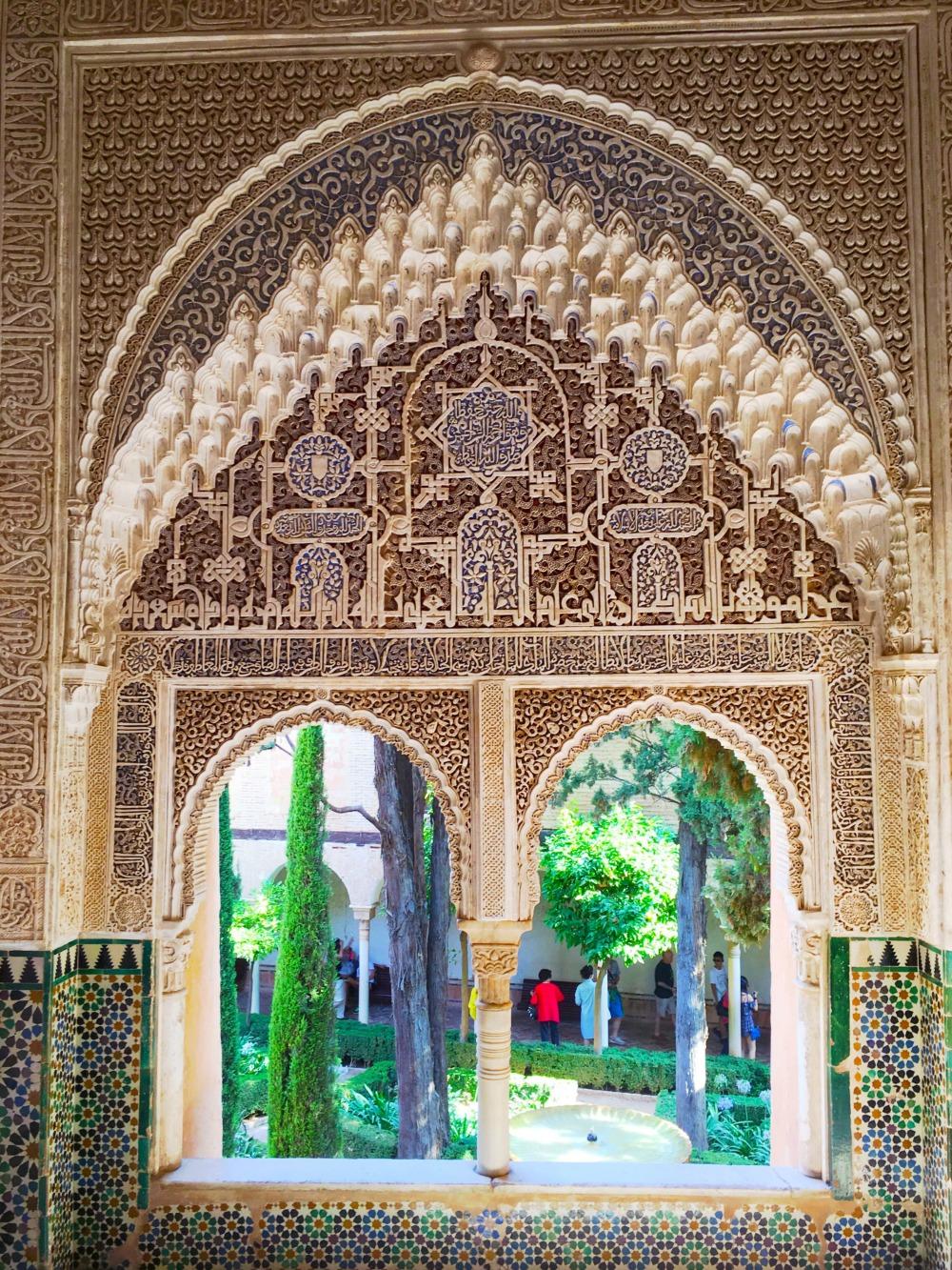 Courtyard Garden Nazrid Palace