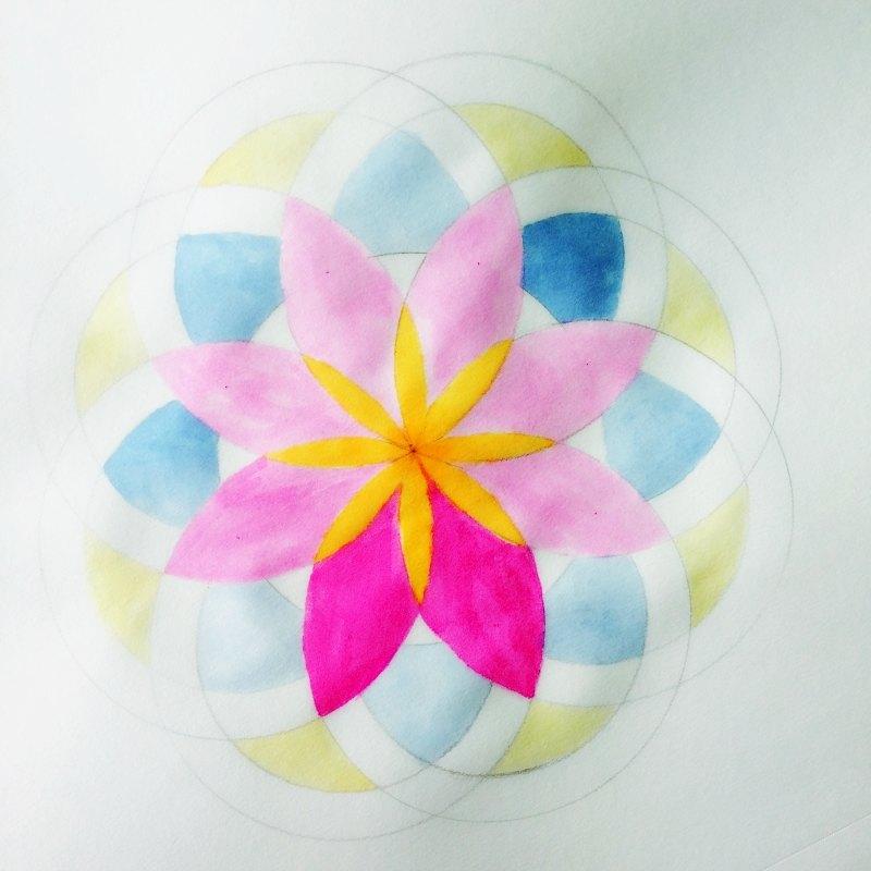 Octo Petal Mandala image