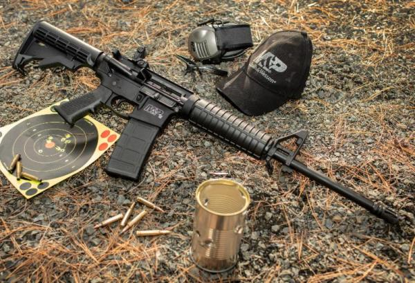 Smith & Wesson M&P Sport II