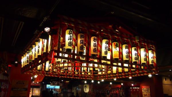 Japan Winter Odaiba Tokyo Food theme parks  more at