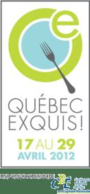 Québec Exquis 2012