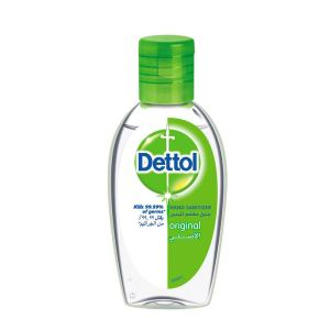 dettol-sanitizer