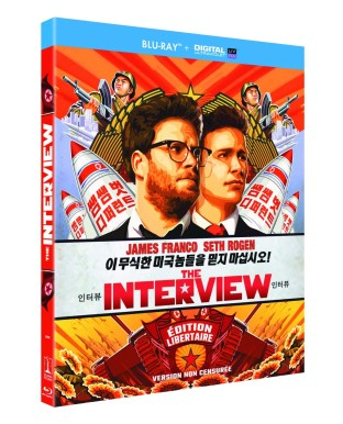 The Interview_packshot BR (1)