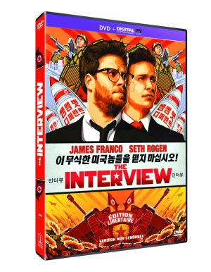The Interview_packshot DVD