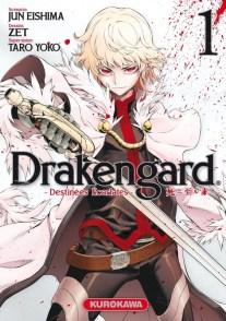 Drakengard 1