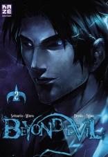 beyond-evil-2-kaze