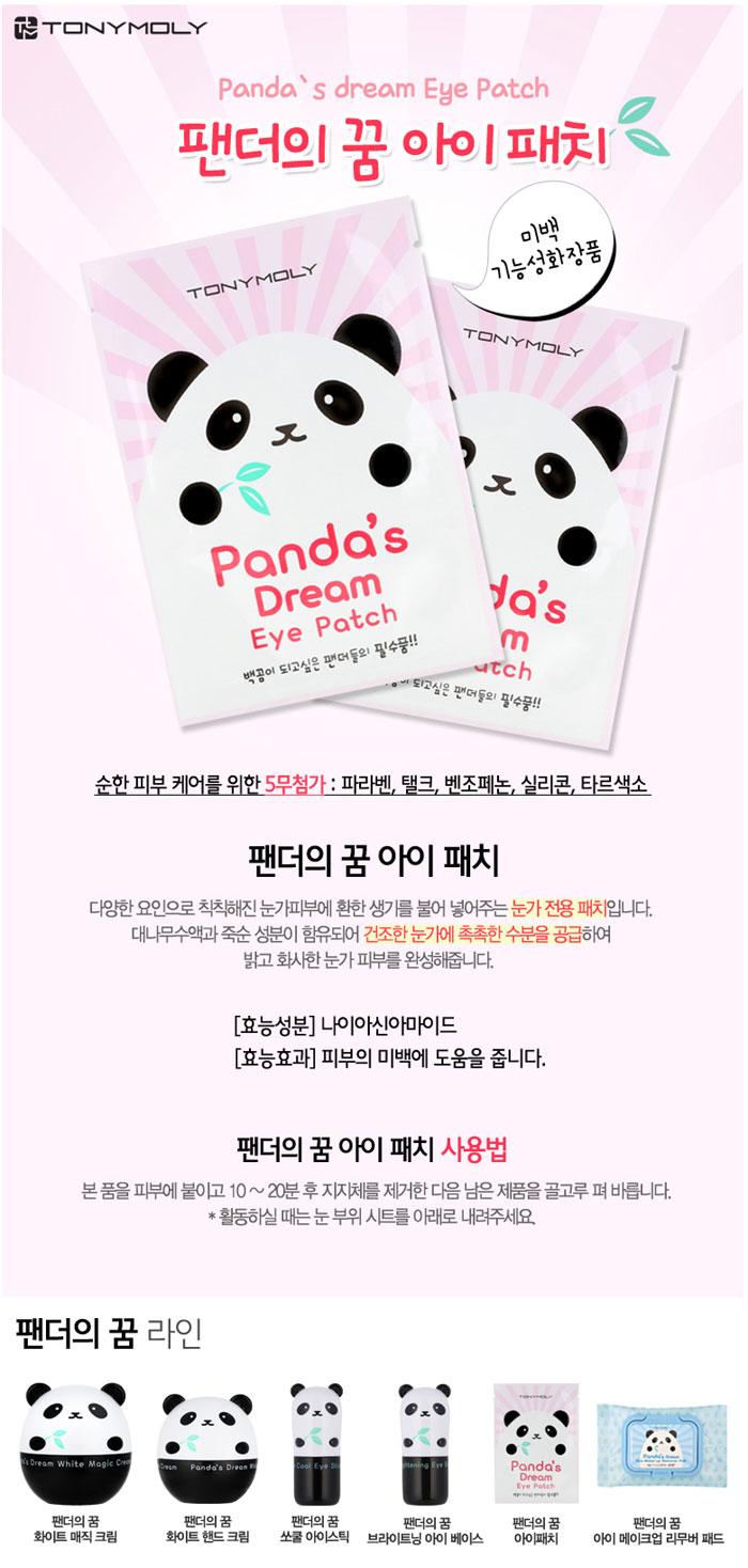 blog beauté Panda's Dream Eye Patch Tony Moly