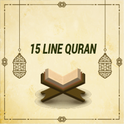 15 LINE QURAN