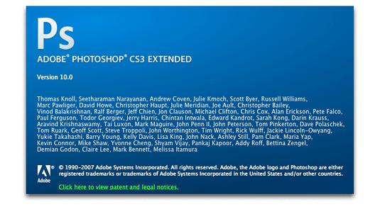 adobe photoshop cs3 pantalla 2007 - La evolución de Adobe Photoshop año tras año