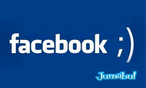 facebook-emoticons-comentarios